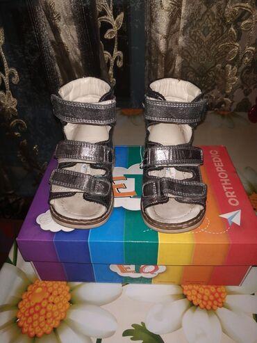 Детская лечебно-ортопедическая обувь, состояние новой, одевали пару ра
