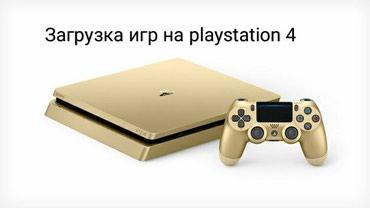 прошивка в Кыргызстан: Загрузка игр, прошивка playstation 4 до версии 5.05-5.07 только