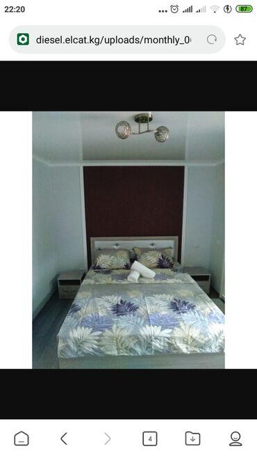 шкаф для посуды в Кыргызстан: Суточная комната на ночьСутки 1600НОЧЬ 11002ЧАСА -600Wi-Fi,-душ и