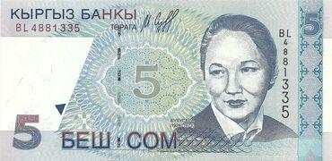 Купюры - Бишкек: Продаю 5 сом ))) звонит только на этот номер