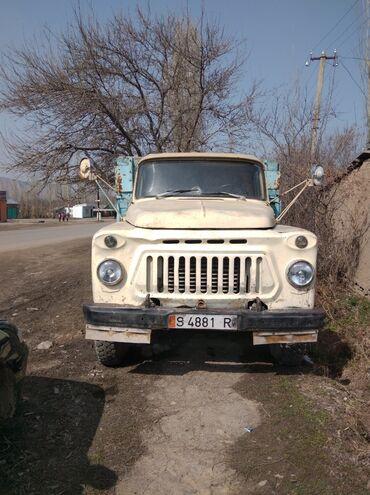 zhenskoe plate 52 в Кыргызстан: Продаю газ 52