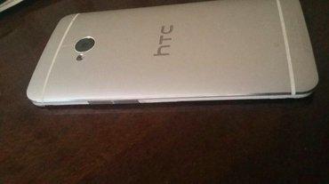 📣Внимание Срочно Продаю!!! Телефон HTC One 801e!!! В отличном сост. , в Лебединовка