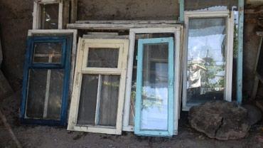 Окна деревянные - Кыргызстан: Продаю рамы,окна деревянные