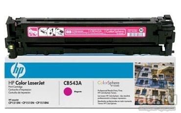 Картридж лазерный HP 125A (CB543A) пурпурный в Бишкек