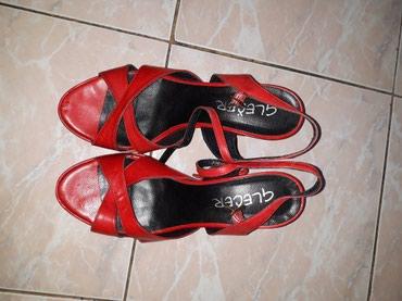 Nove kozne sandale,duz.gazista 25,5 cm,platforma 2 cm/9,5 cm - Smederevo