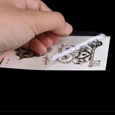 Ostalo | Razanj: ☆Privremena tetovaža ☆Tetovaža nalepnica☆Tattoo Stiker ☆Body