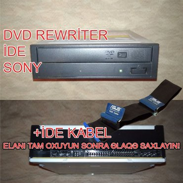 DVD ReWriter İDE Sony в Баку