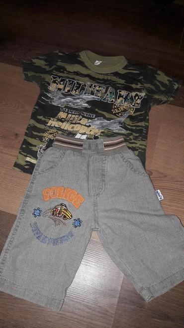 Jedna-majca - Srbija: Pantalonice i majca za decaka. Velicina na pantalonicama pise 92 ali