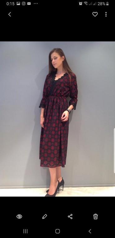 Платье.  Платье на мероприятие и на в Кант