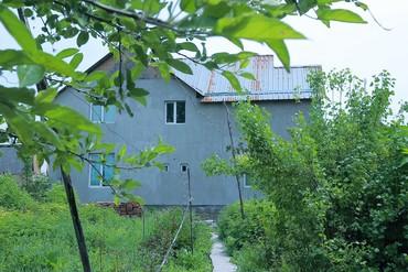 сдается комната in Кыргызстан | ДОЛГОСРОЧНАЯ АРЕНДА ДОМОВ: Срочно продам 2 эт.дом на участке 8 соток, в районе ГЭС-2, от трассы