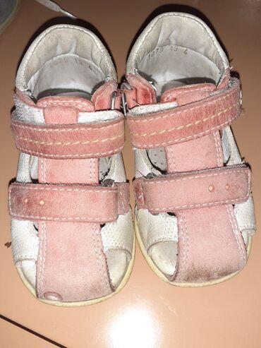 Dečije Cipele i Čizme - Crvenka: Ciciban sandale 19