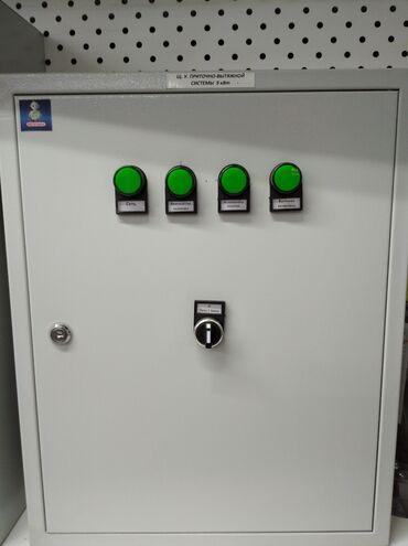 Щиты управления для систем вентиляции и отопления мощностью от 0,5 до