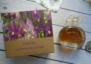 Ətriyyat Xırdalanda: Faberlic Chateux de la loire parfum qoxusu eladır, real alıcılara