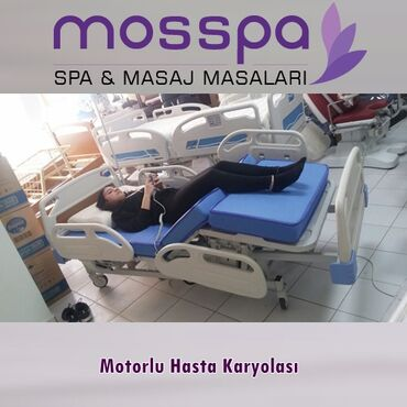 Медицинские кровати матрасы надувные ортопедический матрас
