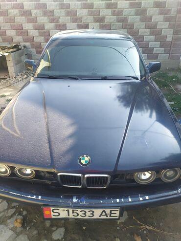 BMW - Токмак: BMW 735 3.5 л. 1990