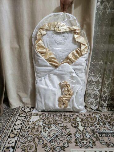 Срочно !!Новое одеяло для новорожденных за 400сом детские костюмы по