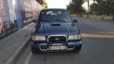 Kia - Бишкек: Kia Sportage 2 л. 1995