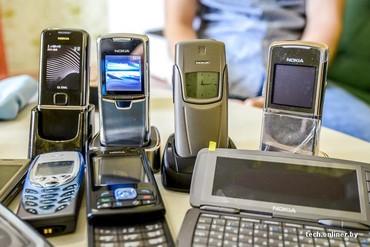 Стекла на телефоны премиум класса, Nokia 8800 Сироко, 8800 Классик