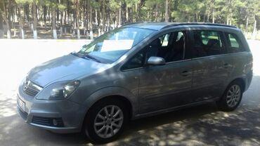 Opel Zafira 1.6 l. 2006 | 157757 km