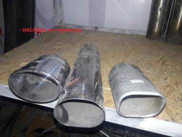 - НАСАДКи на глушители    в Бишкек