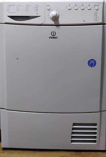 Автоматическая Стиральная Машина Indesit 8 кг