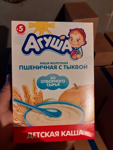 детские платья из шифона в Кыргызстан: Агуша детское питание по 100 сом от 3х кор