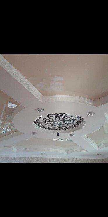 Натяжные потолки натяжные потолки натяжные потолки натяжные потолки