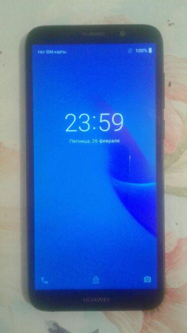 Мобильные телефоны и аксессуары - Кыргызстан: Huawei Y5 lite телефонун запчастка алам платасын ушундай телефонду