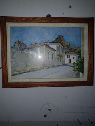 Πωλείται πίνακας του Γιώργου Μανουσακη έτος 1977