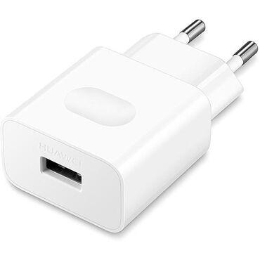 Kucni punjac Huawei AP32 FAST USB 5V/9V 2A Type C beli FULL ORGKucni