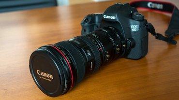 Φωτογραφική μηχανή Canon EOS 6D Mark II DSLR με φακό 24-105mm f σε Χαϊδάρι