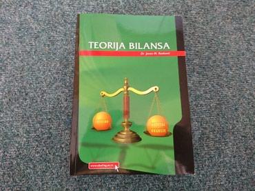 Teorija bilansa - Jovan M. Ranković - Belgrade