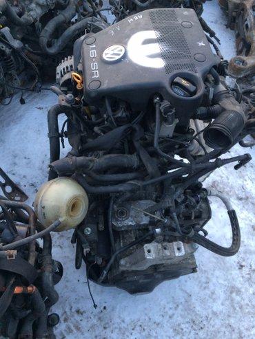 Продаю привозные двигательи на гольф 4, коробки автомат , на ауди а4 , в Бишкек