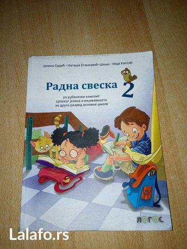 Novi logos za 2 razred osnovne skole i inovacija matematika 0693757969 - Barajevo