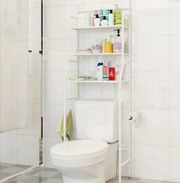 Masina za ves - Srbija: Organizator polica za kupatiloMozete je staviti iznad vc solje ili