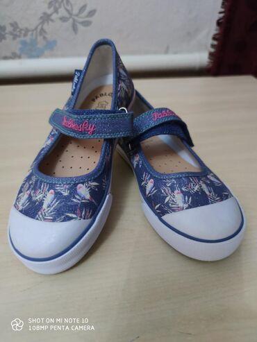 Pablosky детская обувь Оригинал Размер:31 Сезон:весна, лето