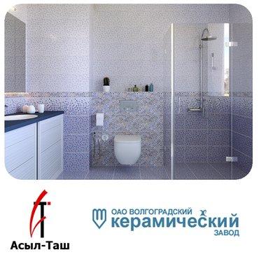 СИЕНА в Бишкек