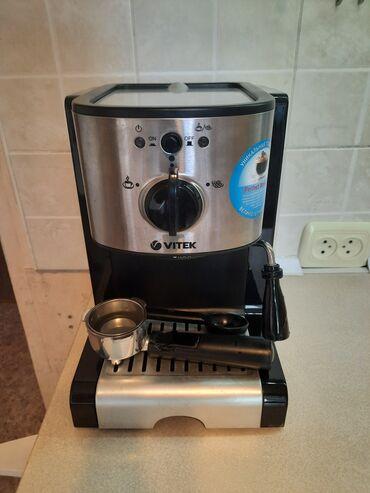 13204 объявлений: Продаю кофеварку Vitek с инструкцией,в отличном состоянии