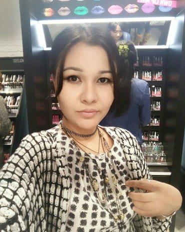 профессиональный визажист  в Бишкек