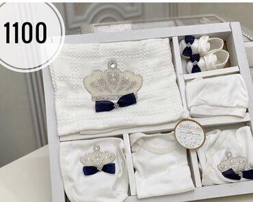 modi t 600 в Кыргызстан: Набор на выписку с роддома для новорожденногоОдевали один раз.очень
