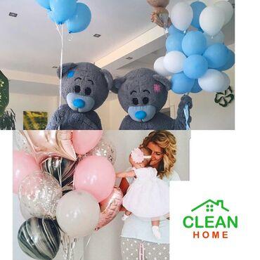 ламинаторы esperanza для дома в Кыргызстан: Уборка помещений | Квартиры | Генеральная уборка