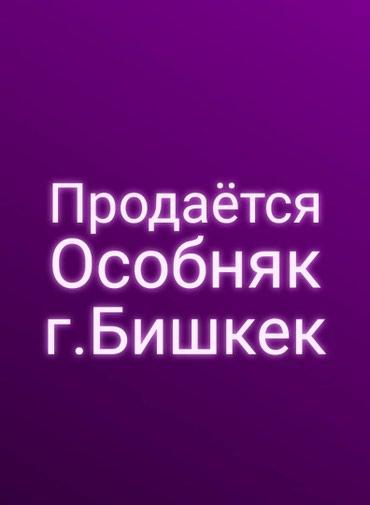 ad-image-50286727