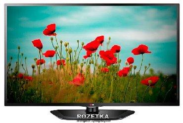Телевизор LG LED 42 дюйма 106 см оригинал FullHD 1920x1080Модель: LG