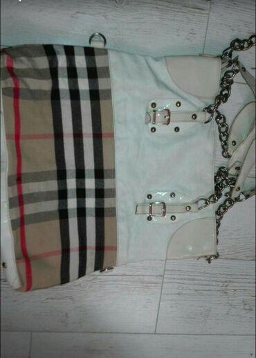 Original torba  Ocuvana  Prostrana Cena snizena max