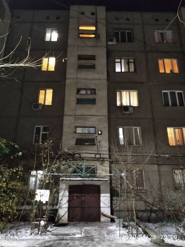 вторичная недвижимость в Кыргызстан: Продается квартира: 2 комнаты, 48 кв. м