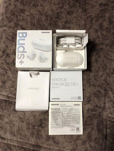 877 объявлений: Продаю Оригинал Samsung buds+Полный Заводской Комплект Звук просто