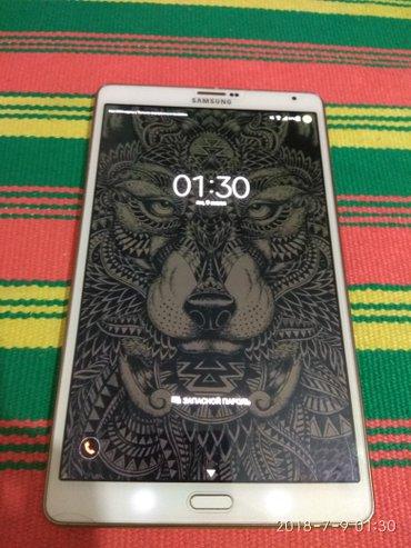 Bakı şəhərində Samsung Galaxy Tab S