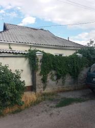 Купить дом в Кыргызстан: Срочно срочно продаю дом есть торг