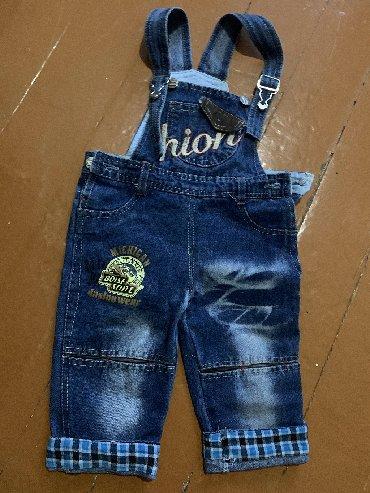 Джинсы в идеальном состоянии, одевали 2 раза, размер 12-24, почти