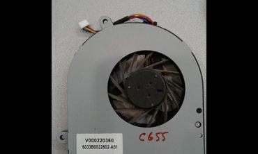 Kompüter üçün komplektləyicilər Bakıda: Kuler Toshiba C655 Fan Toshiba C655 Кулер тошиба С655